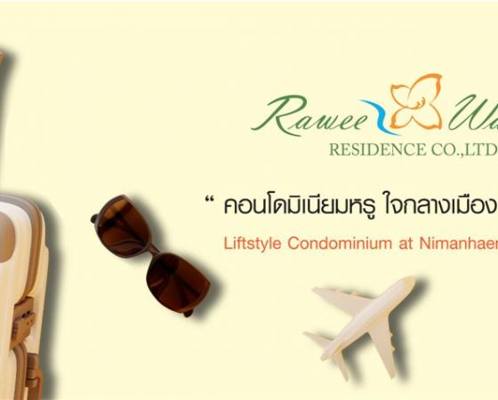 Rawee Waree Residence