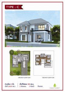 Home Type C